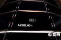 多媒体 圆柱屏幕 科技感 图片演示 视频展示 ae 模板工程