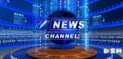 3D场景新闻广播 设计包装 演播大厅新闻联播AE 模板 工程