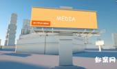 3D建筑物广告牌展示 户外广告牌演示 AE模板