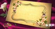 我们的婚礼相册 翻书展示图片 婚礼电子相册 ae模板