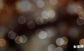 唯美梦幻粒子光斑光晕视频素材 免费下载