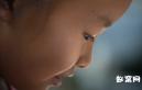 农村乡村小孩子无忧的笑容视频 玩耍 视频素材 免费下蚁窝