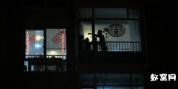 春节合家团圆 温馨的家庭生活视频  高清视频 实拍素材 下载