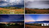 高清实拍台湾花莲六十石山视频素材 延时拍摄 免费下载
