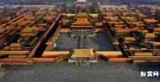 北京故宫博物馆皇宫宫殿建筑穿越镜头视频素材