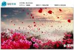 映山红中国民歌红歌晚会 活动 婚礼 民歌 山歌 视频素材 免
