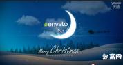 AE模板-2015圣诞节月亮 圣诞彩带彩灯 月亮片头宣传包装