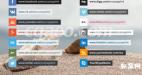 AE模板-字幕展示项目 文字包装排版 免费下载