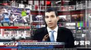 广播设计 电视频道新闻栏目全套包 电视台 AE模板