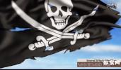 用3D国旗展示 旗帜飘动 飘扬 AE模板