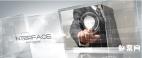 高科技展示透明AE企业展示模宣传产品展示 Upcoming Light
