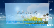 会声会影X6相册模板谢谢你的爱婚礼婚庆表白电子相册KTV字幕