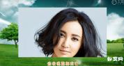 会声会影X6相册模板 家是温柔港湾 卡通KTV歌曲字幕免费下载
