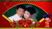 中式婚礼的电子相册扇面特效婚庆相册会声会影模板