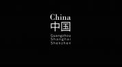 延时拍摄的中国 上海人文地理视频素材延时拍摄城市形象宣