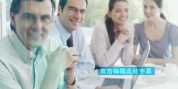 edius企业明亮蓝色宣传片片头视频模板  edius企业明亮蓝色宣