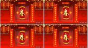 常回家看看 家和万事兴 喜庆对联 春节晚会 新春企业年会视