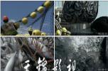 远洋渔船 出海捕鱼 海船 视频素材