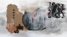中国风黑白水墨会声会影模板免费下载