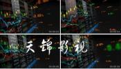 xl110.商业金融基金科技市场经济股票市场数据图高清视视频