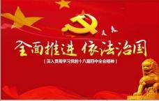 P42机关单位党政纪报告PPT模板会议报告党的思想红色党建PPT