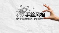 P49创意手绘动态手势PPT模板 卡通创意PPT模板
