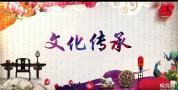BT96AE模板水墨风文化传承水彩时尚简洁片头视频制作