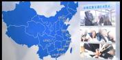BT47AE模板企业分布中国地图光线覆盖全国原创AE模板