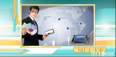 BH02明快清新企业公司产品企业图文介绍宣传图示edius模板