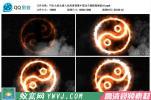 T18.火焰太极八卦高清背景中国功夫舞蹈视频素材