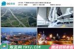 T7.震撼科技化现代化城市交通枢纽交通运输高清视频素材