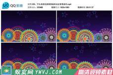 T13.高清民族图案旋转动态LED背景高清视频素材
