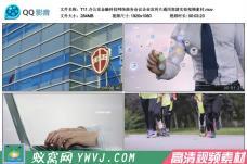 T11.办公室金融科技网络商务会议企业宣传片 高清视频素材