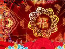 S05喜庆新春晚会节目节日福字旋转LED大屏舞台背景视频素材