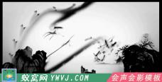 H34中国风水墨山水龙腾飞舞片头LOGO展示会声会影模板