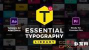 AE+PR模板-文字标题字幕条动画 Essential Titles and Lower Thirds