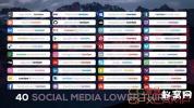 AE模板-扁平化社交人名字幕条动画 Social Media Lower Thirds