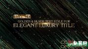 AE模板-奢华时尚线条背景粒子文字标题片头 Elegant Luxury Title C
