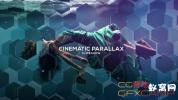 AE模板-六边形拼贴视差图片开场 Cinematic Parallax Slideshow