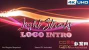 AE模板-光线拖尾Logo动画 Light Streaks Logo Intro