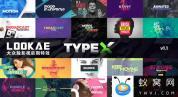 AE模板+PR模板预设:21种时尚文字标题设计动画 V1.1
