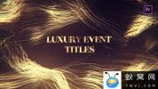 AE模板+PR预设-奢华线条背景颁奖片头 Luxury Event Titles Mogrt