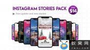 AE模板-INS时尚网络竖屏视频包装片头 Instagram Stories