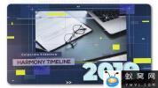 AE模板-公司企业商务合作时间线宣传片头 Harmony Timeline Corporat