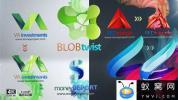 AE模板-旋转反光质感Logo动画 Logo Reve