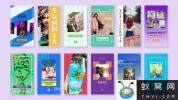 PR模板-时尚INS竖屏视频包装 Summer Instagram Stories