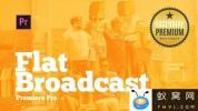 PR模板-扁平化电视广告栏目包装视频片头 Broadcast Pack Flat for P