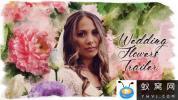 PR模板-水墨花朵遮罩婚礼照片相册视频片头 Wedding Flowers Traile