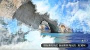 R48PR模板 海水波浪图片视频切换过渡PR免费模板素材 视频素