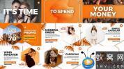 AE模板-时尚图片视频宣传片 Fashion Promo